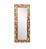 Зеркало прямоугольное SERENA Арт. 1462